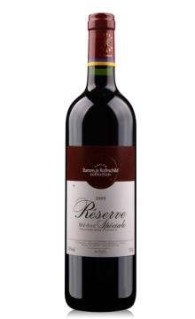 拉菲珍藏梅多克红葡萄酒