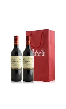 博卡斯干红葡萄酒双支礼袋装
