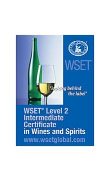 葡萄酒及烈酒中级证书课程(二级)