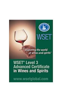 葡萄酒及烈酒高级证书课程(三级)