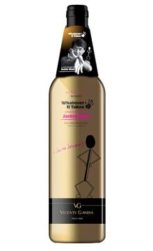 世界巨星慈善系列之成龙干红葡萄酒