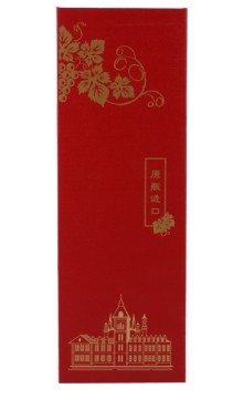单支折叠纸盒/红色
