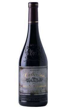 佳丽昂窖藏干红葡萄酒