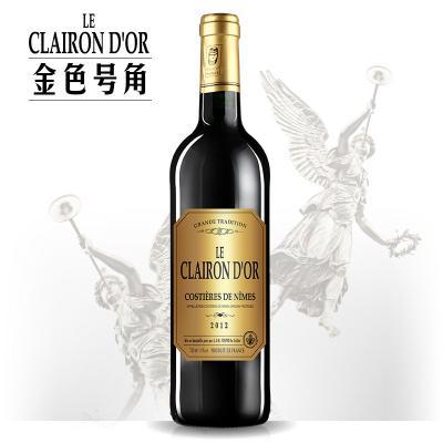 金色号角干红葡萄酒