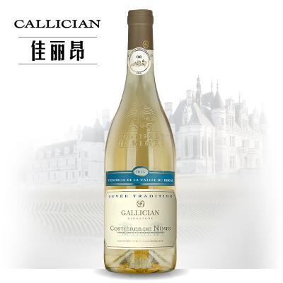 佳丽昂干白葡萄酒(限量版)