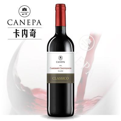 卡内奇经典赤霞珠干红葡萄酒