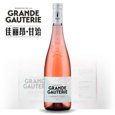 佳丽昂.甘饴安茹桃红葡萄酒