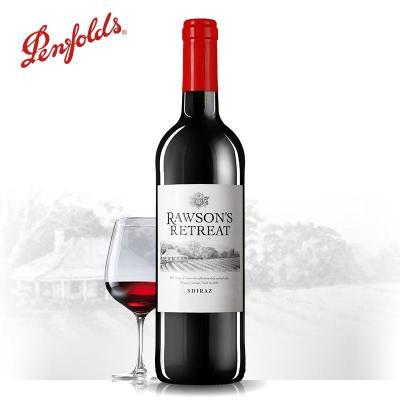 洛神山庄西拉红葡萄酒