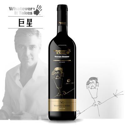 世界巨星慈?#33889;?#21015;之 乔治·克鲁尼半干红葡萄酒