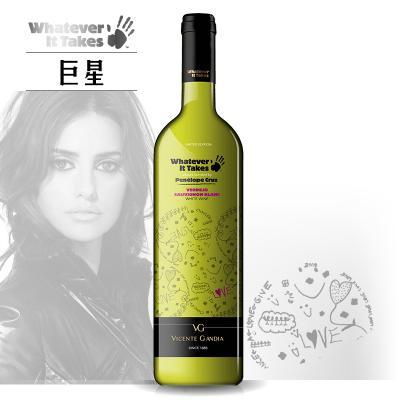 世界巨星慈?#33889;?#21015;之 佩内洛普·克鲁兹半干白葡萄酒